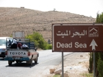 dead sea, follow us